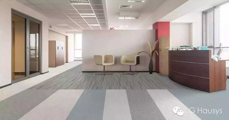 LG Medistep ruang